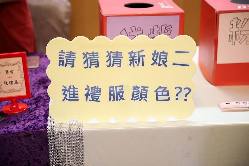 台北天成大飯店TICC世貿會館|婚攝小李f_Eric-74.jpg