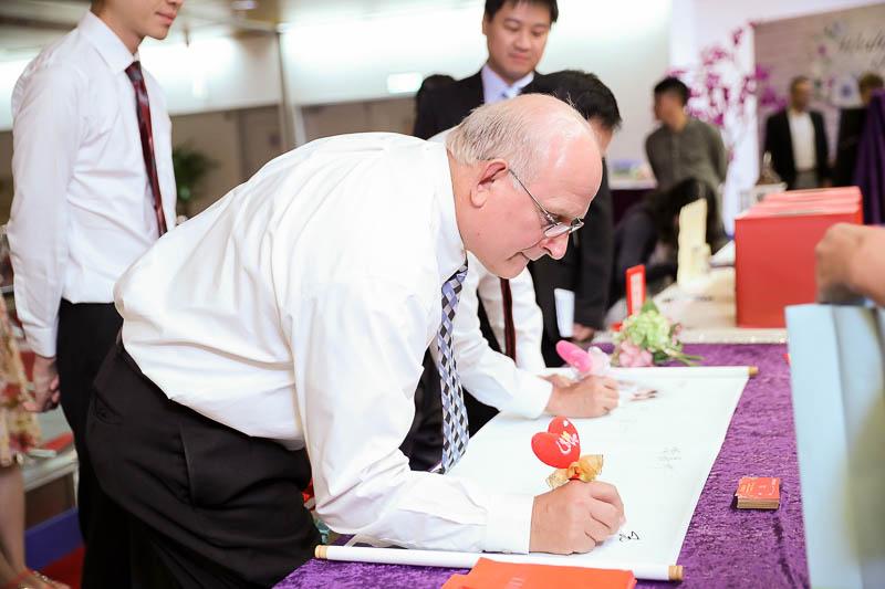 台北天成大飯店TICC世貿會館|婚攝小李f_Eric-76.jpg
