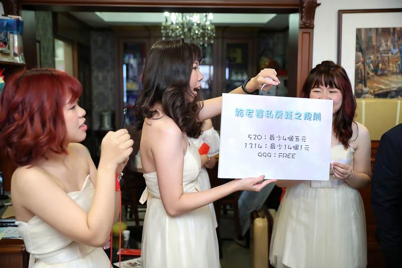 新莊晶宴|婚攝小李f_Eric-25.jpg