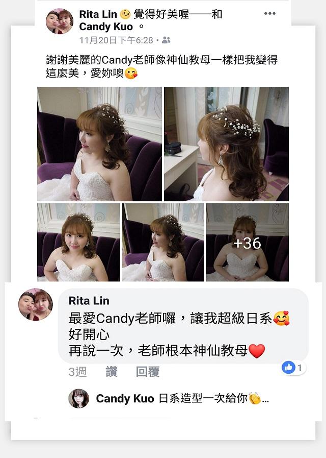 感謝推薦文   新秘candy14.jpg