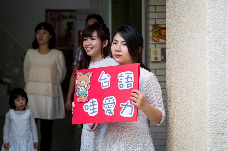 高雄婚攝克里高雄THE林皇宮The Lin Kaohsiung 采霈&涂然 婚禮紀錄 饅頭爸團隊154.jpg