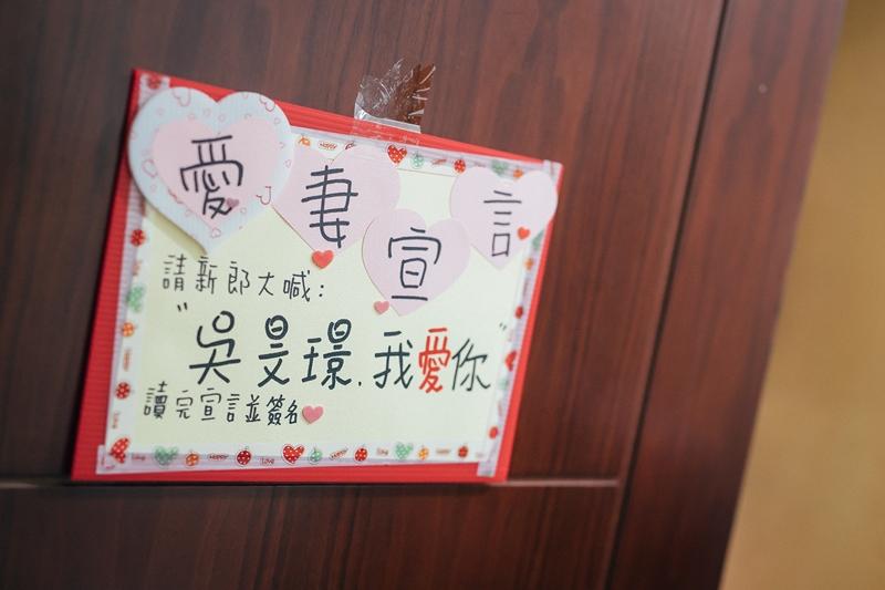 高雄婚攝克里@合慶喜宴會館 旻璟&孟樟 婚禮紀錄 饅頭爸團隊025.jpg