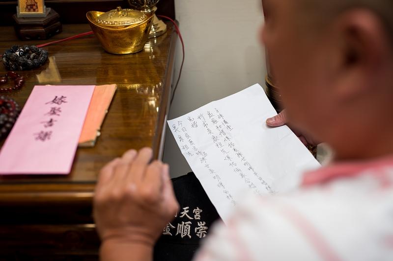 高雄婚攝克里@合慶喜宴會館 旻璟&孟樟 婚禮紀錄 饅頭爸團隊173.jpg