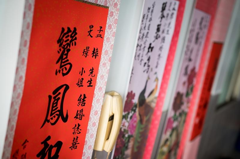高雄婚攝克里@合慶喜宴會館 旻璟&孟樟 婚禮紀錄 饅頭爸團隊240.jpg