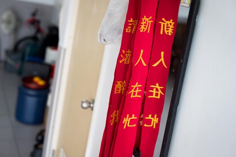 高雄婚攝克里@合慶喜宴會館 旻璟&孟樟 婚禮紀錄 饅頭爸團隊241.jpg