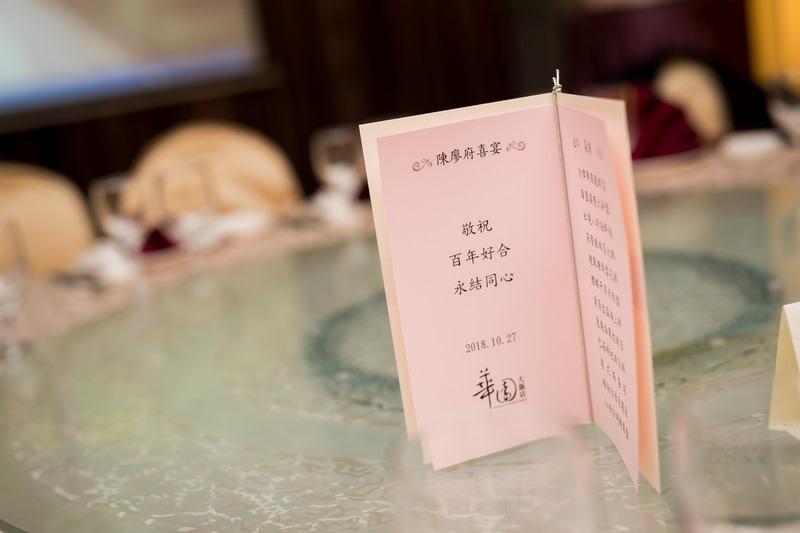 高雄婚攝克里@華園大飯店 昭政&珮淇 婚禮紀錄 饅頭爸團隊001.jpg