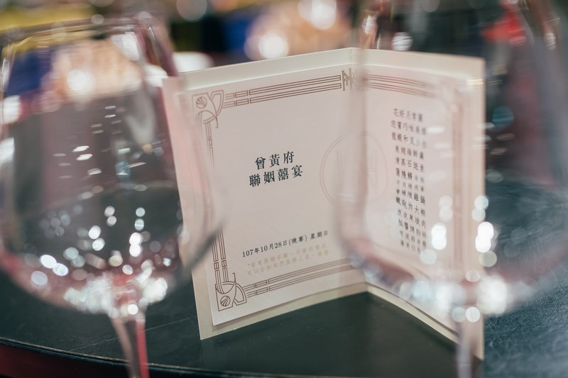 高雄婚攝克里@老新台菜 慶蘋&聖珉 婚禮紀錄 饅頭爸團隊504.jpg