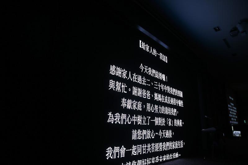 桃園晶麒莊園│婚攝玉米a_KLB_0411.jpg