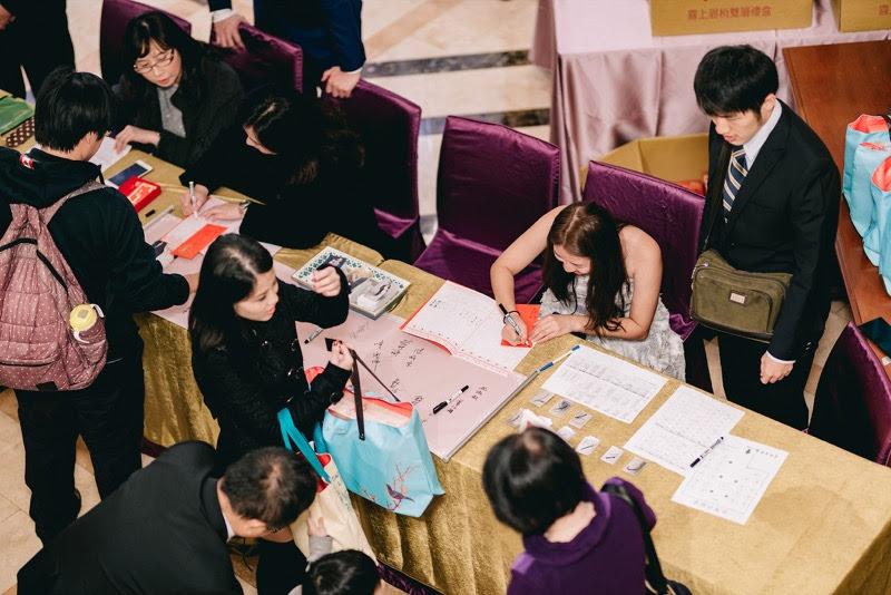 台北華國飯店 | 婚攝伊恩20180128Featured_072.jpg