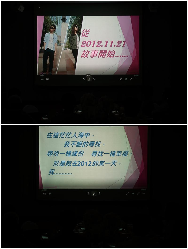 台北婚攝小游@晶宴新莊館 傑與樺婚禮紀錄 饅頭爸團隊0428_blog_093.jpg