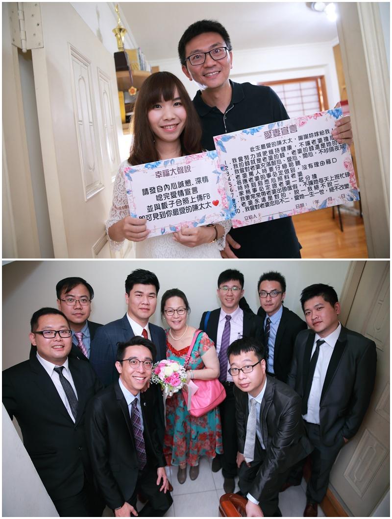 台北婚攝小游@豐華時尚婚宴會館 君與臻婚禮紀錄 饅頭爸團隊0429_Blog_038.jpg