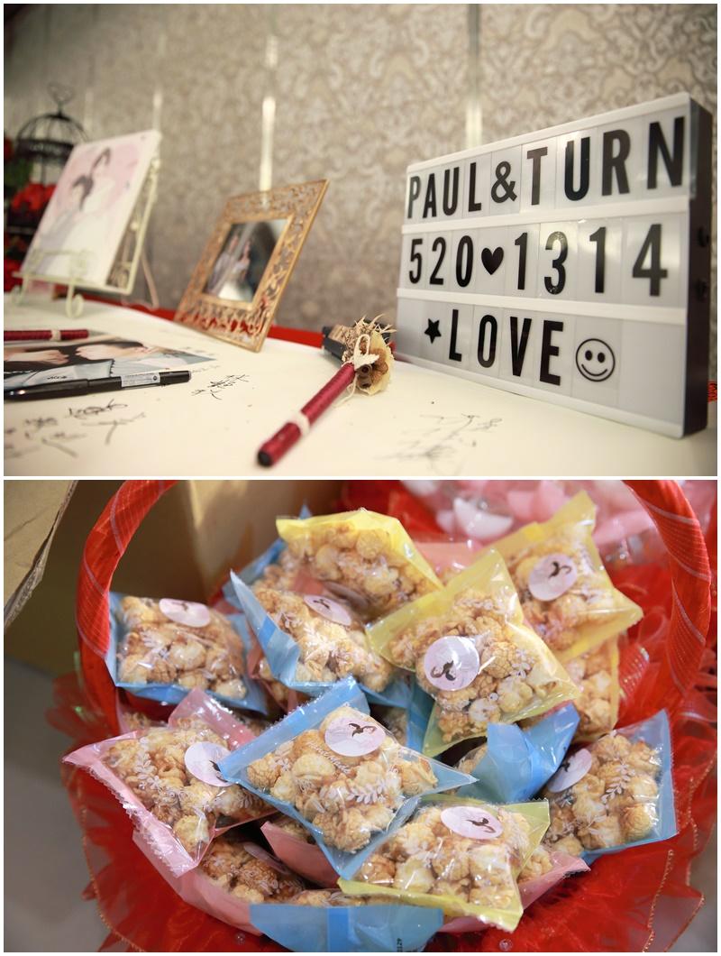 台北婚攝小游@豐華時尚婚宴會館 君與臻婚禮紀錄 饅頭爸團隊0429_Blog_092.jpg