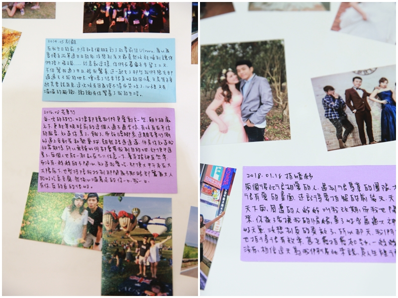 台北婚攝小游@台北和璞 彬與維 婚禮紀錄 饅頭爸團隊0610_Blog_013.jpg