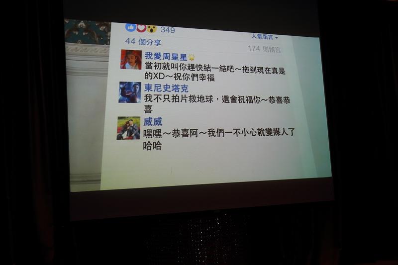 台北婚攝小游@晶宴民生館 讓與涵 婚宴紀錄 饅頭爸團隊1028_Blog_093.jpg