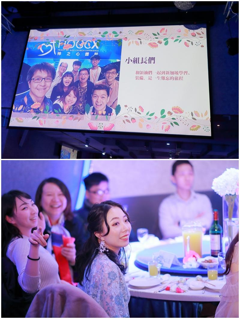 台北婚攝小游@台北復興堂&彭園 德與琳婚禮紀錄 饅頭爸團隊0324_Blog_113.jpg