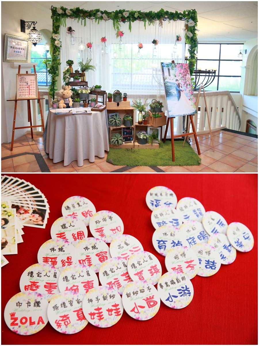 台北婚攝小游@台北園外園 廷與庭婚禮紀錄 饅頭爸團隊1012_Blog_018.jpg
