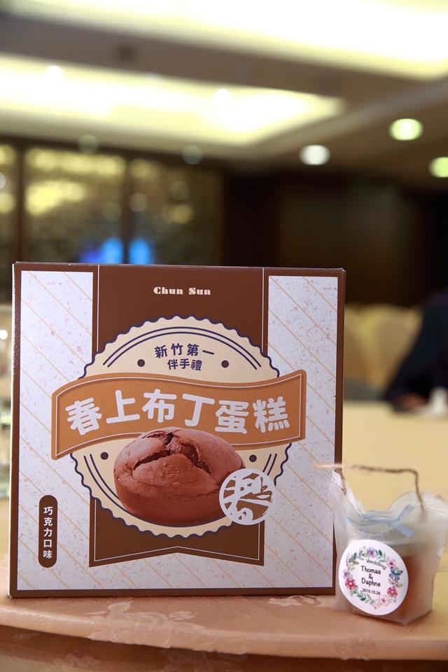 台北婚攝小游@桃園尊爵 緯與如婚禮紀錄 饅頭爸團隊1026_Blog_063.JPG
