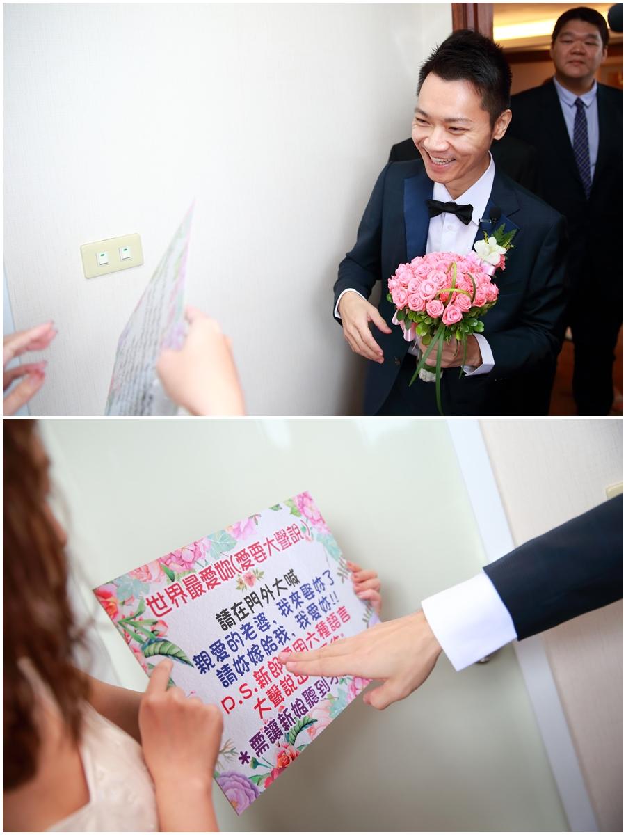 台北婚攝小游@公務人員福華文教會館 培與家婚禮紀錄 饅頭爸團隊1102_Blog_041.jpg