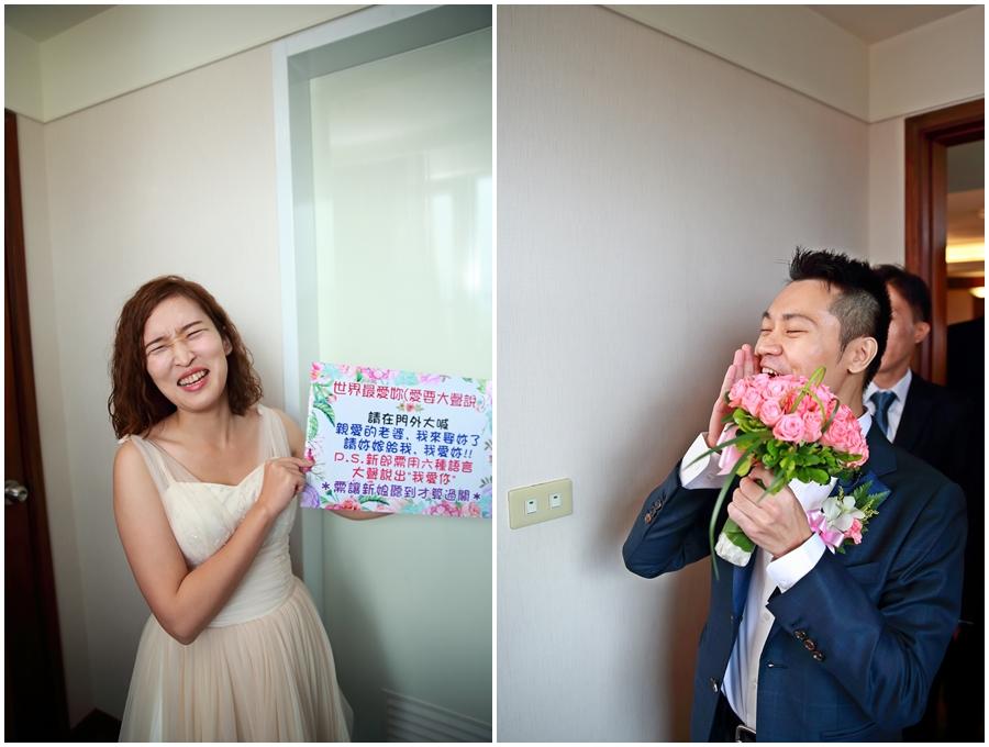 台北婚攝小游@公務人員福華文教會館 培與家婚禮紀錄 饅頭爸團隊1102_Blog_042.jpg