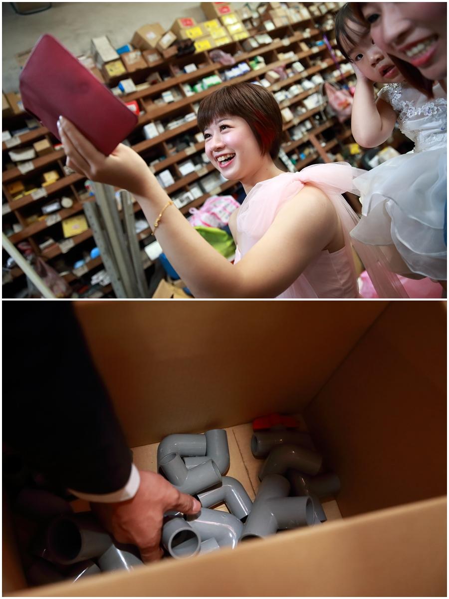 台北婚攝小游@新馥豪會館 慶與宜 婚禮紀錄 饅頭爸團隊1123_Blog_071.jpg