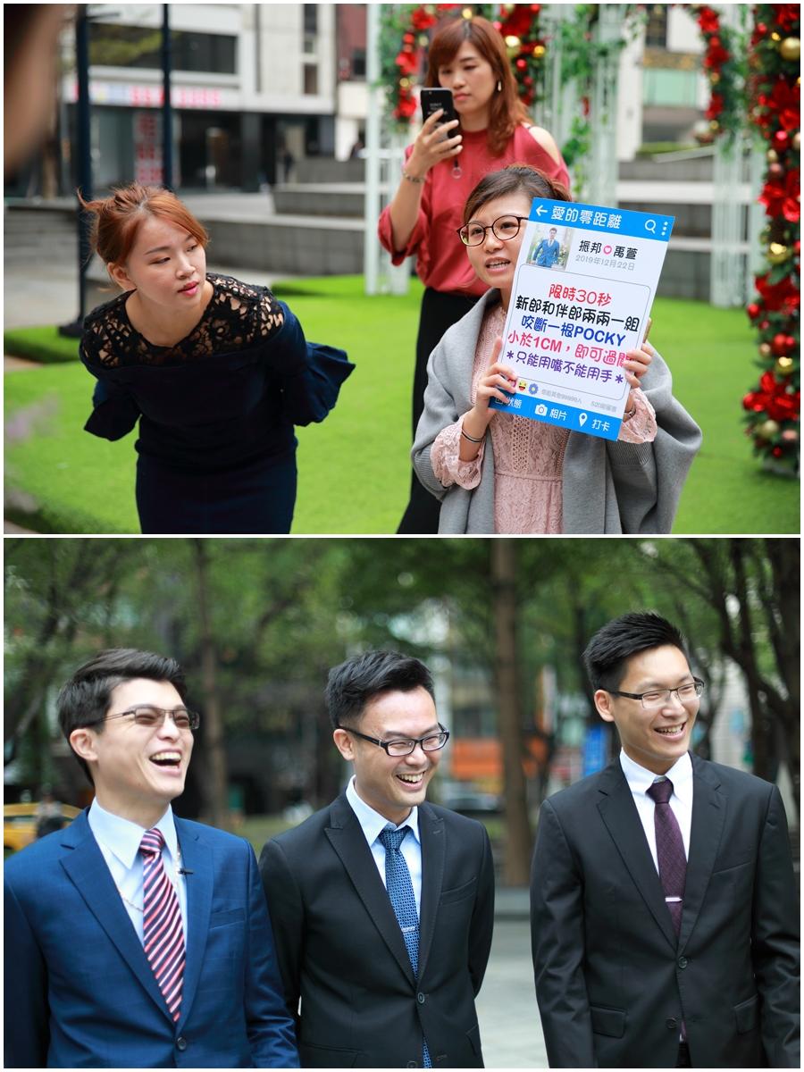 台北婚攝小游@晶華酒店 邦與萱婚禮紀錄 饅頭爸團隊1222_Blog_045.jpg