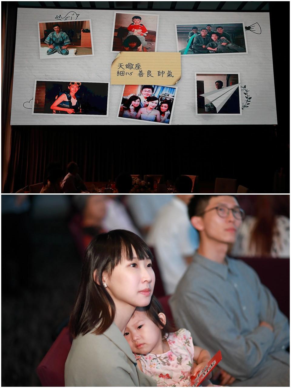 婚攝小游@林口亞昕福朋喜來登 豪與琦 文定婚宴紀錄1010_Blog_088.jpg