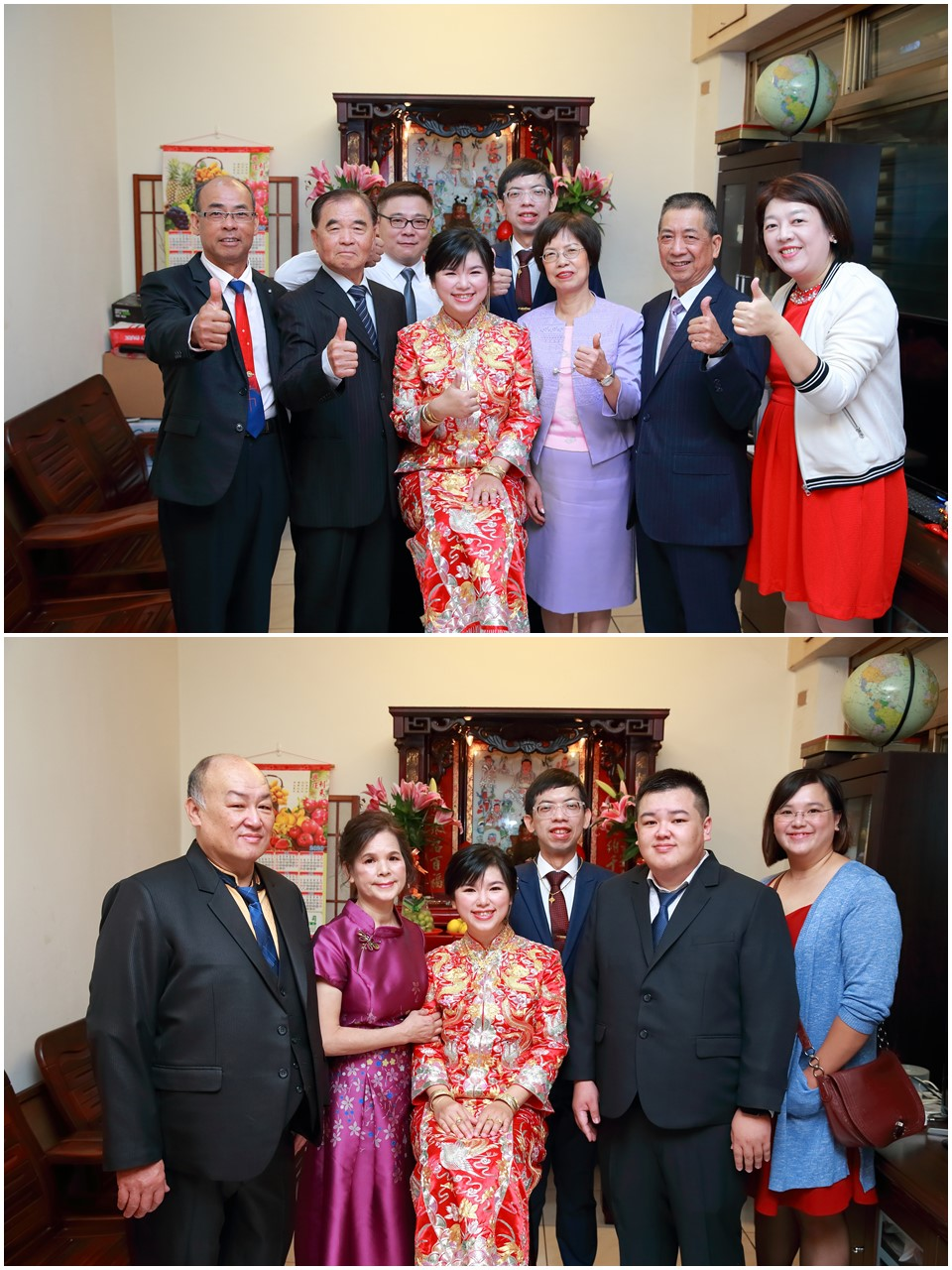 婚攝小游@台北凱薩 維與玫 訂結婚禮紀錄1121_Blog_034.jpg