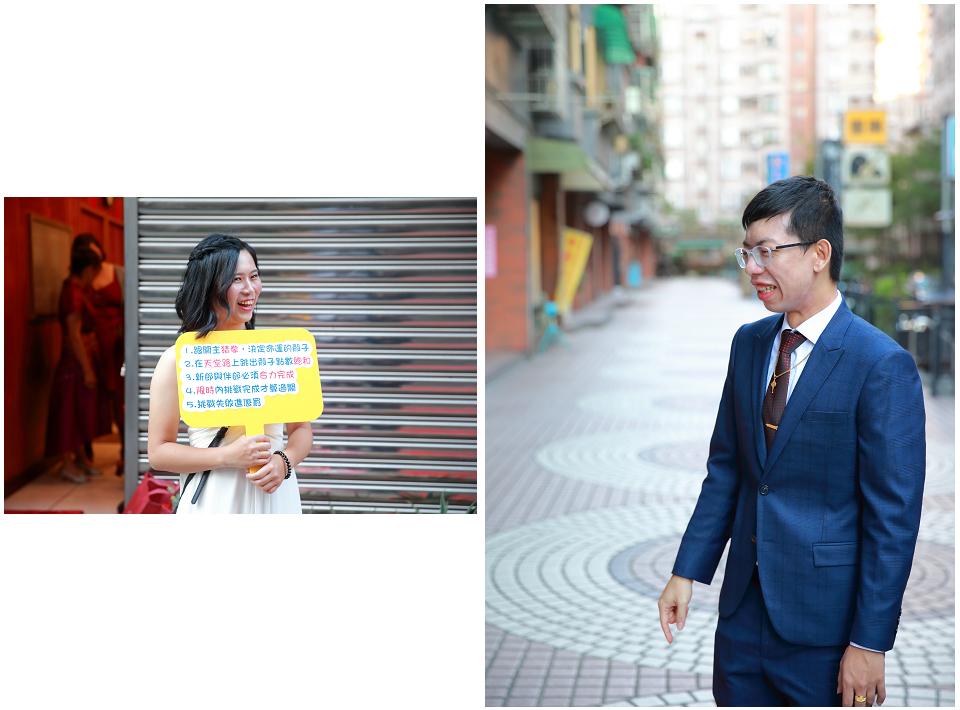 婚攝小游@台北凱薩 維與玫 訂結婚禮紀錄1121_Blog_040.jpg