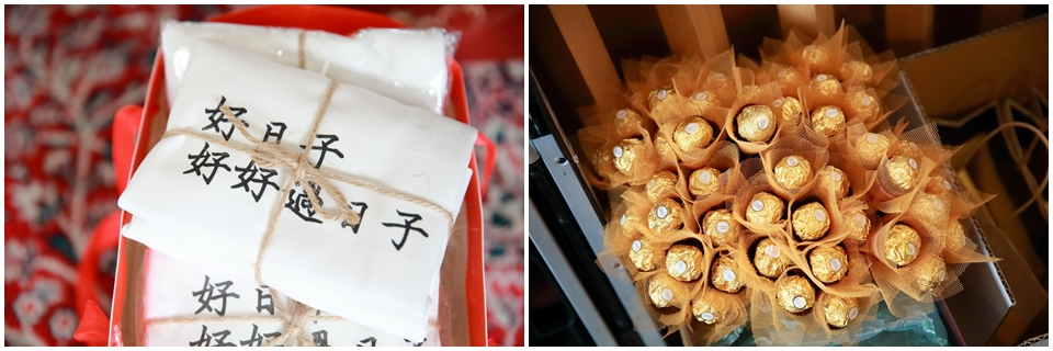 婚攝小游@台北凱薩 維與玫 訂結婚禮紀錄1121_Blog_069.jpg