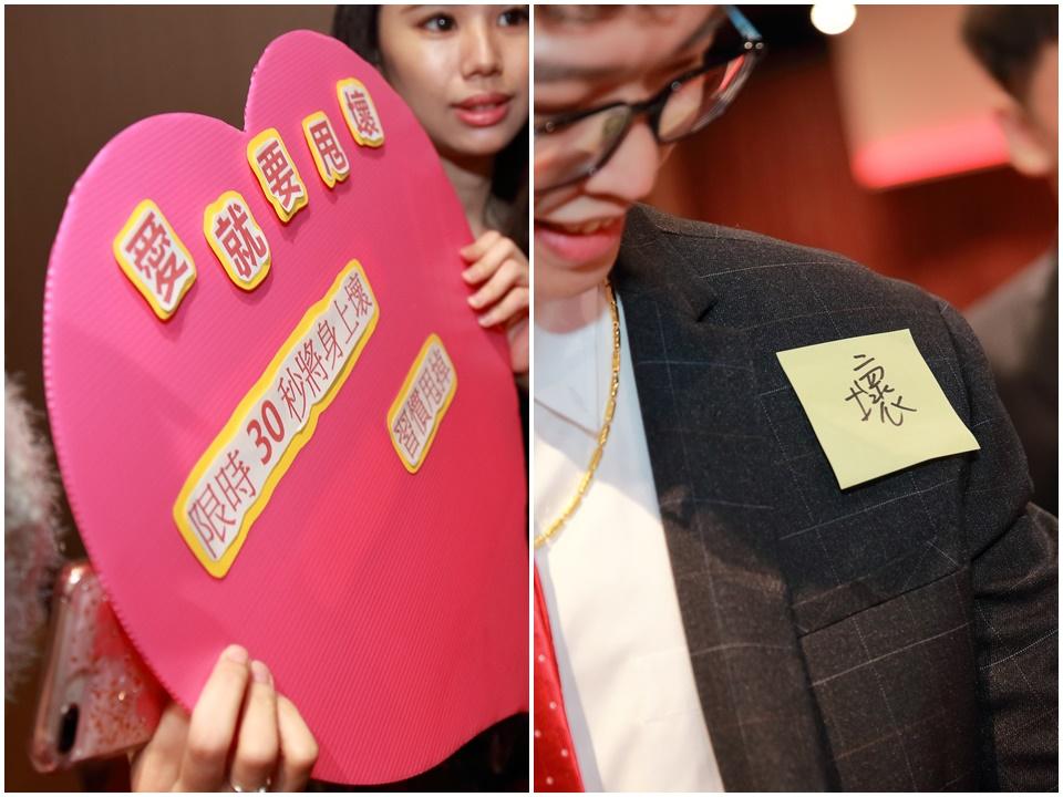 婚攝小游@頭份尚順君樂飯店 ?與臻 訂結婚禮紀錄1219_Blog_033.jpg