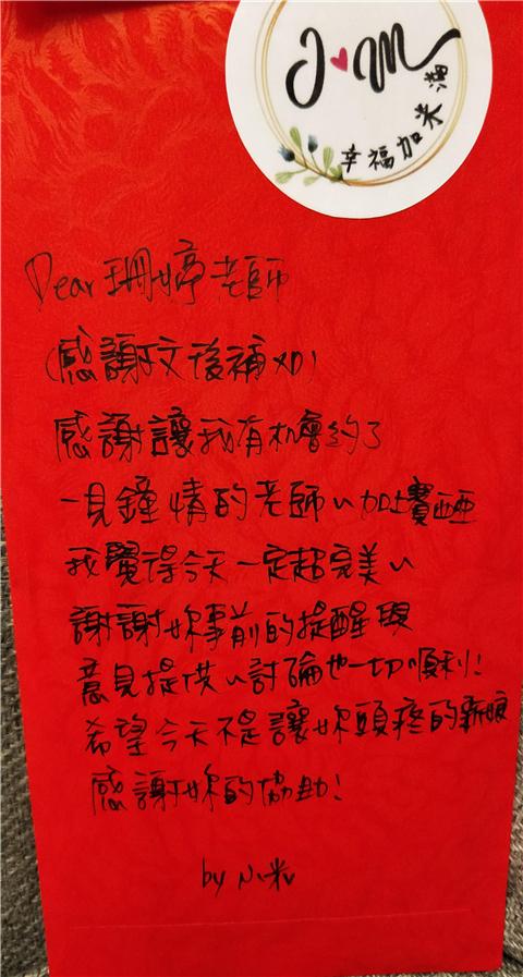 台北基隆新秘珊婷16.jpg