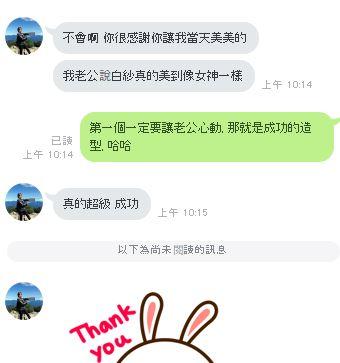 土城雲林鵝肉城-新秘綠茵01.JPG