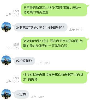土城雲林鵝肉城-新秘綠茵02.JPG