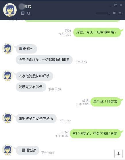 桃園新秘綠茵-住都飯店01.JPG