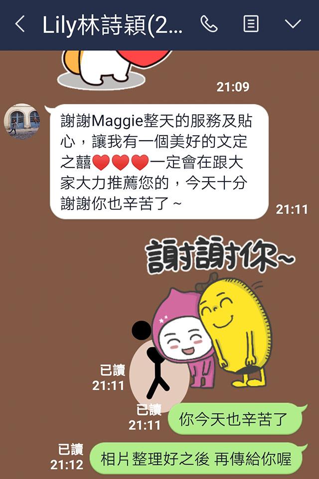 桃園新秘綠茵-桃園晶宴IMG_6968.jpg