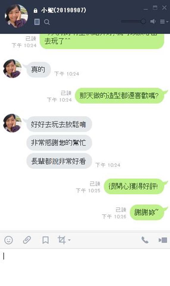 台北新秘綠茵-大直典華IMG_6931.JPG