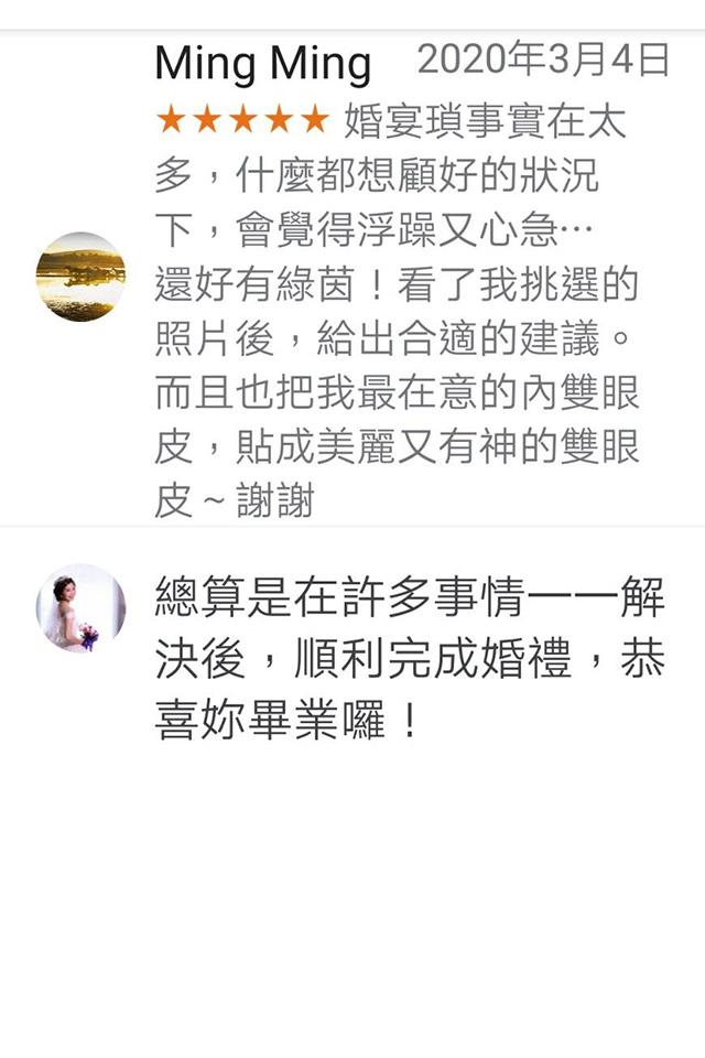 台北新秘綠茵-民生晶宴IMG_7348.jpg
