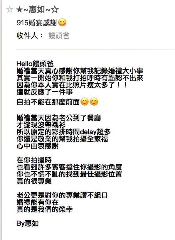 新莊典華紫艷好事 | 台北婚攝饅頭爸