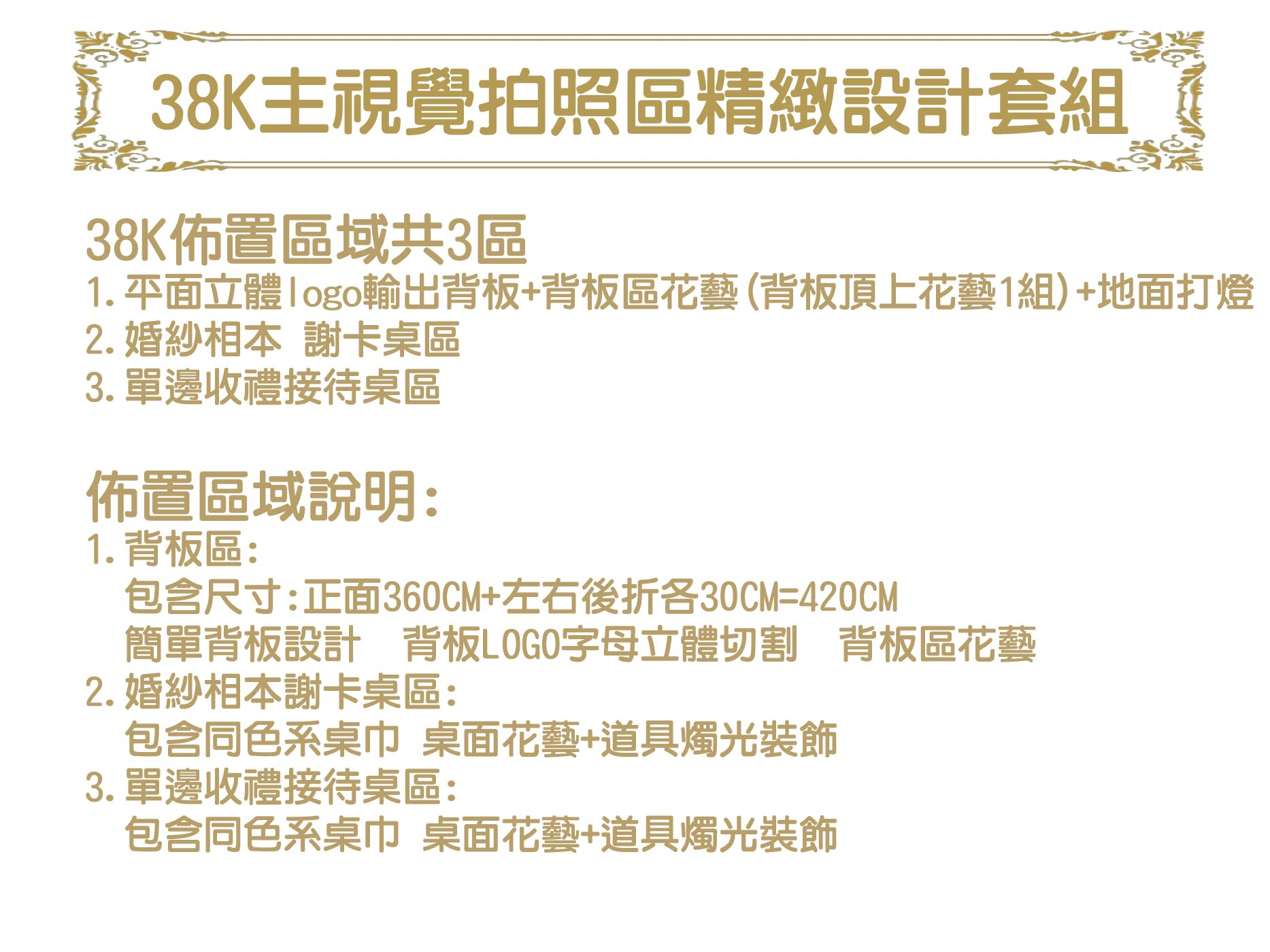 RDwedding38K-01.jpg