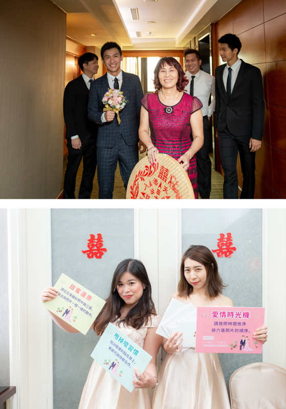 台北婚攝|新莊典華058.jpg