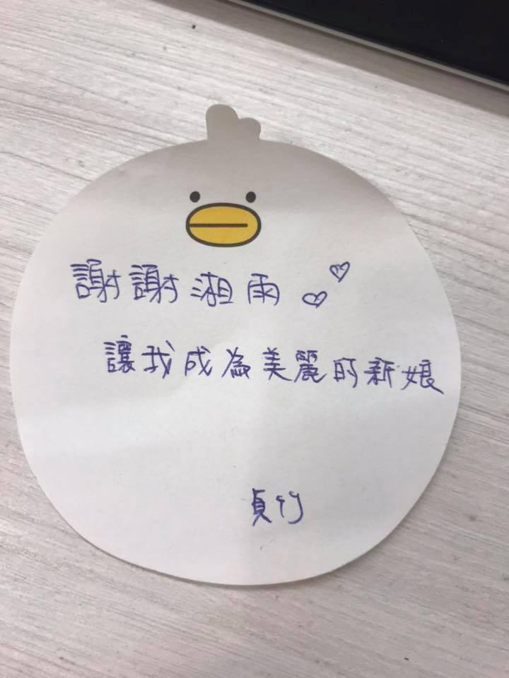 新竹新秘   新秘湘雨5.jpg