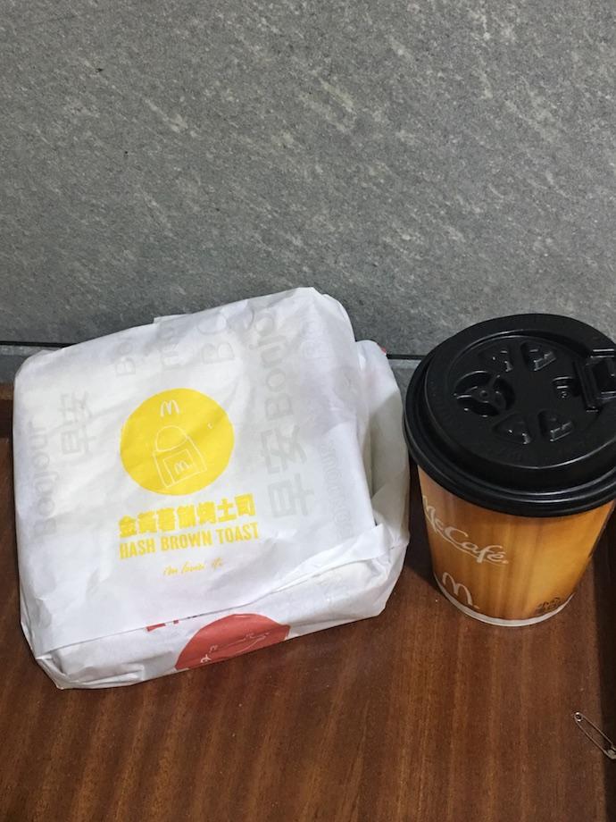 台北新媛@青青食尚會館400200.JPG